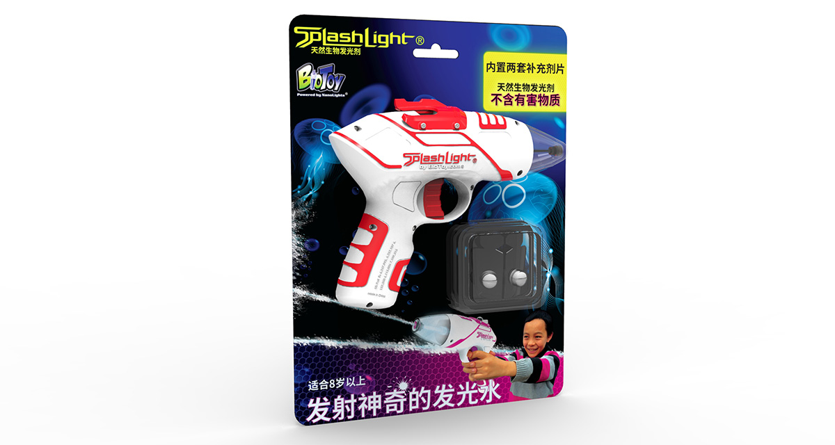 Bio-Toy-Splashlight-packaging-6